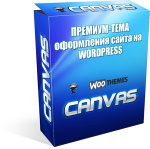 canvas_box