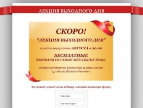 restoranstart_lp